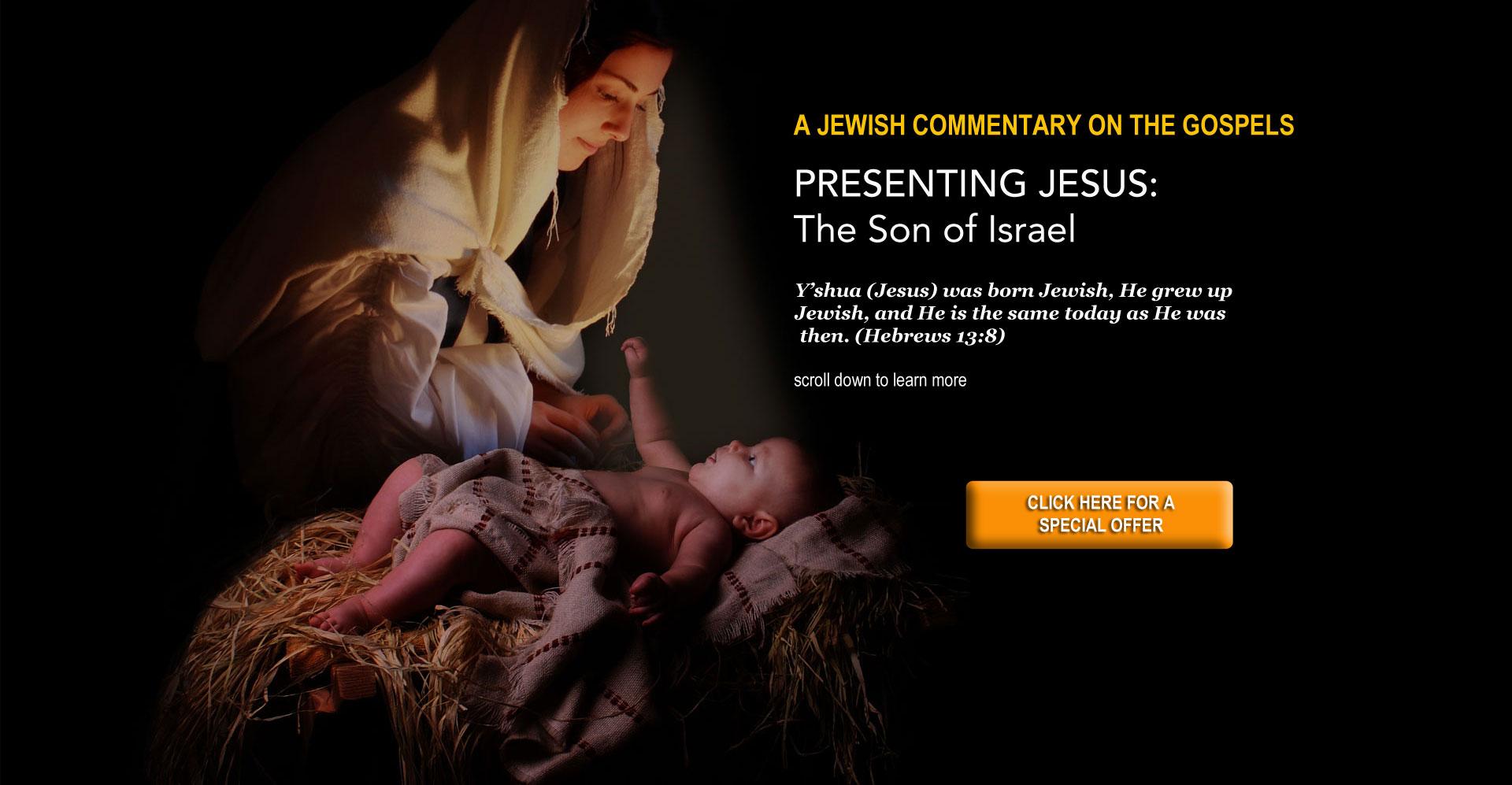 Presenting Jesus